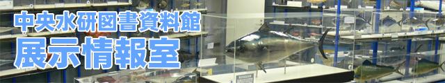 マジェランアイナメの画像 p1_24