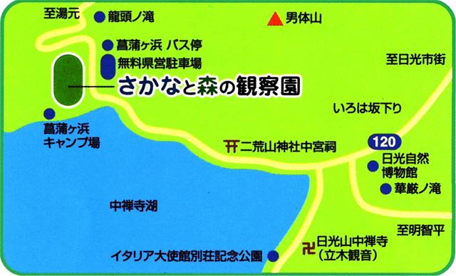 http://nrifs.fra.affrc.go.jp/event/koukai/h21nikko/nikko_map.jpg